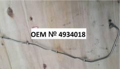 Трубка топливная обратки с форсунок Cummins EQB 4934018 3960041