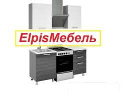 Кухни модульные.