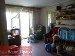 2-комнатная, ул. Луговая. п. Ливадия, агентство, 42кв.м. Интерьер