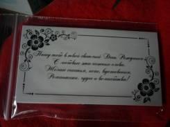 Карточки с поздравлениями