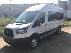 Ford Transit. , автобус 17+8+1 мест, 2018 г., 17 мест, В кредит, лизинг