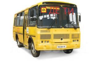ПАЗ 32053-70. , школьный 2018 года выпуска, 22 места, В кредит, лизинг