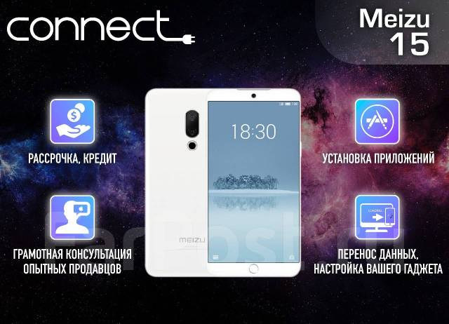 хоум кредит банк карта рассрочки партнеры омск
