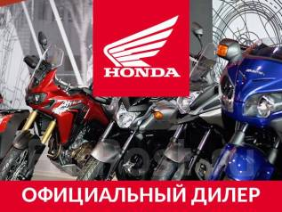 Официальный дилер мотоциклов Honda в Новосибирске.