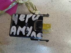 Реле Chery Amulet A15