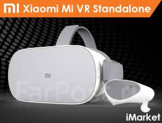 Шлемы виртуальной реальности. Под заказ