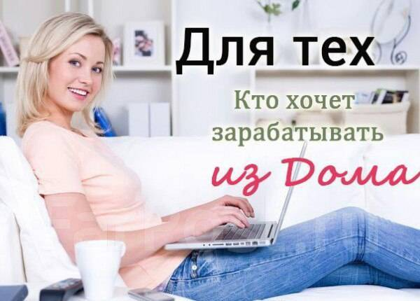 Работа заработок через интернет магазин все виды онлайн заработка