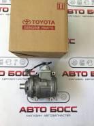 Компрессор кондиционера новый оригинал Toyota 88320-60710