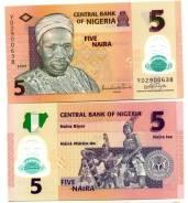 Найра Нигерийская. Под заказ