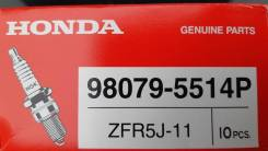 Свеча зажигания. Honda: Ballade, Logo, Accord, Lagreat, Civic Ferio, Shuttle, Orthia, CR-V, Avancier, Edix, Torneo, S-MX, Integra SJ, Capa, CR-X del S...
