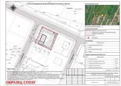 Схемы планировочной организации земельного участка
