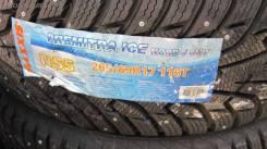 Maxxis SP3 Premitra Ice. Зимние, шипованные, без износа, 4 шт