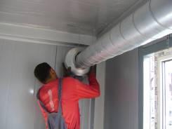 Инженер систем вентиляции и кондиционирования. Ул.Калараша 1
