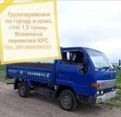 Перевозка животных, и грузов