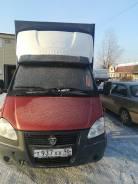 ГАЗ 330202. Продается Газель 330202, 2 700куб. см., 2 000кг., 4x2