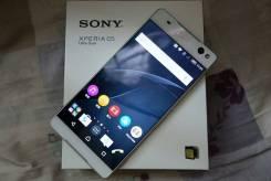Sony Xperia Z Ultra. Новый, 16 Гб, Белый, 4G LTE