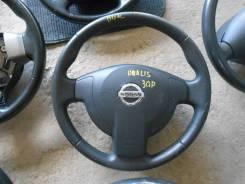 Блок управления зарядкой аккумулятора. Nissan Dualis, NJ10