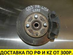 Диск тормозной. Honda: Ballade, CR-X del Sol, Civic, Airwave, Insight, CR-X, Mobilio Spike, Civic CRX, Civic Ferio, Domani, Freed, Jazz, Mobilio, Orth...
