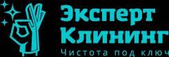 """Уборщик. ООО """"Эксперт Клининг"""". Улица Шевчука 42, офис 502"""