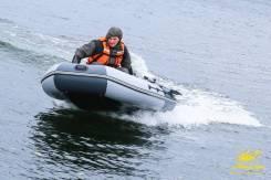 Мастер лодок Ривьера 3200 НДНД. 2019 год год, длина 3,20м., двигатель подвесной, 15,00л.с., бензин