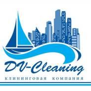 Химчистка и уборка во Владивостоке, Артеме, Уссурийске,