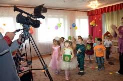 Видео съемка детская, школьная, рекламная. Видео монтаж, озвучивание.