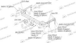 Фаркоп. Chevrolet Cruze, J305, J300, J308, HR52S, HR81S, HR51S, HR82S Z20D1, A14NET, A17DTE, Z18XER, LUD, Z20DMH, M13A, F18D4, A14XER, LDD, F16D4, F16...