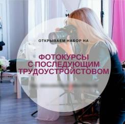 "Дизайнер-фотограф, видеомонтажер. Студия ""Харизма"", ИП Козинец Е.В,. Пр. Блюхера, 51 каб. 6"