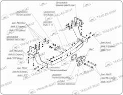 Фаркопы. Chevrolet TrailBlazer, 31UX Двигатели: LWH, LY7. Под заказ