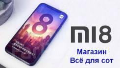 Xiaomi Mi8. Новый, 128 Гб, 4G LTE, Dual-SIM