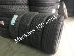 Triangle Group TR777, 195/65R15 91T