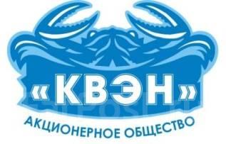"""Кладовщик. АО """"КВЭН"""". Улица Ленинградская 13в"""