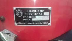 Xingtai XT-120. Продается трактор Синтай-т180, 24 л.с.