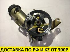 Гидроусилитель руля. Toyota: ist, Porte, XA, Scion, Echo, Probox, Yaris Verso, Funcargo, Raum, Yaris, Echo Verso, Succeed, bB Двигатели: 1NZFE, 2NZFE...