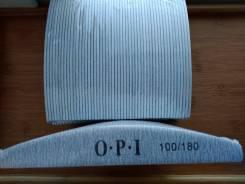 Пилка для маникюра 100/180