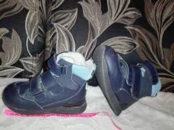 Ботинки ортопедические. 24
