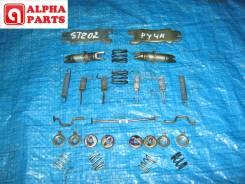 Пружинки колодок ручного тормоза Toyota ED/ Exiv ST20#/ Camry/Vista #V4#, задний