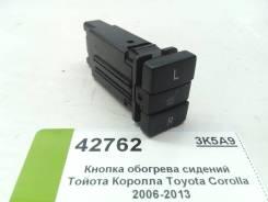 Кнопка обогрева сидений Тойота Королла Toyota Corolla 2006-2013 (84751-42040 84751-42041 8475142040 8475142041)