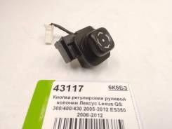 Кнопка регулировки рулевой колонки Лексус Lexus GS 300/400/430 2005-2012 ES350 2006-2012 RX300/330/350/400h 2003-2009 (89235-48010 8923548010)