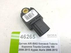 Датчик AIR-BAG боковой Тойота Королла Toyota Corolla 150 2006-2013 Аурис Auris 2006-2012 (89831-02060 8983102060)