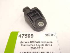 Датчик AIR BAG передний Тойота Рав Toyota Rav 4 2006-2013 (89173-49375 8917349375)