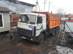 МАЗ 551605-2130-024. Продам МАЗ, 20 000кг.