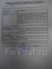 Продам Участок. 2 000кв.м., собственность, электричество, от частного лица (собственник). Документ на объект для администрации