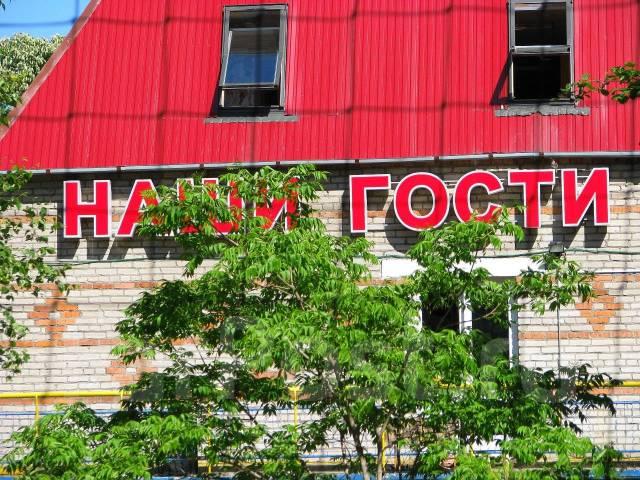Пансионат для инвалидов во владивостоке частные дома для престарелых в оренбурге