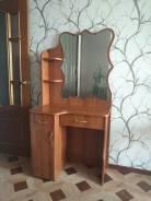 Столы туалетные.