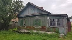 Продам земельный участок с домом в черте города. 1 465кв.м., собственность, электричество, вода, от агентства недвижимости (посредник)