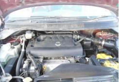 Двигатель в сборе. Nissan: Teana, X-Trail, Presage, Serena, Bassara Двигатели: QR25DE, QR25DENEO