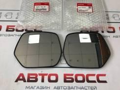 Зеркало левое правое Honda CR-V как на фото. Цена за 1 штуку 76203-T0A-U01