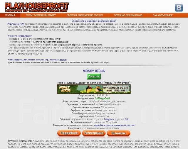 Сайты форексов без вложения форекс время выхода новостей