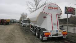Nursan. Цементовоз Алюминиевый Миллениум 32 куба, 5 тонн, компрессор, 36 000кг. Под заказ